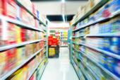 Supermarkets — Stock Photo