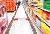 Supermarkets — Stock Photo