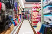 Süpermarketler — Stok fotoğraf