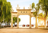 Decorated archway — Stock Photo