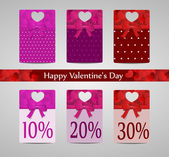 Valentines day price tags — Stock Vector