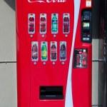Vending Machine — Stock Photo #68139825