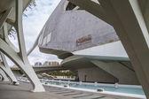 Modern museum architecture in Valencia — Stock Photo