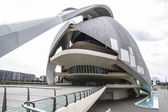 Arquitectura moderna museo en valencia — Foto de Stock