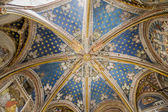 Ruined chapel inside the Cathedral of Toledo — Stock Photo