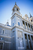 Ancient Almudena Cathedral — Foto de Stock