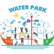 Aqua park flat vector illustration.  — Stock Vector #63494809