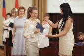 Rewarding young professionals in the administration — Stock Photo