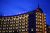 Blurred night view of Hotel on Golden Sands resort — Stock Photo