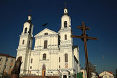 Assumption cathedral, Vitebsk — Fotografia Stock