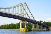 Park Bridge - a pedestrian bridge across Dnieper River — Stock Photo
