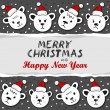 Polar bears in Santa Claus hats Christmas winter holidays horizontal card with torn paper and Christmas wishes in English on dark background — Stock Vector #55055233