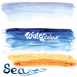 Seascape, watercolor style, vector illustration — Stock Vector #69251079