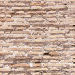 Detail of a wall of Colosseum in Rome, Italy — Stock Photo #58461489
