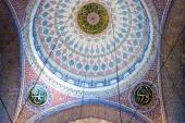 New mosque in Istanbul — Stock Photo