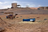 Village in desert  — Stock Photo