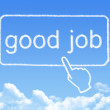 Good job message cloud shape — Stock Photo #58234645