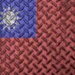 Taiwan flag on grunge wall — Stock Photo #61924055