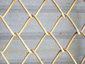 Chain Fence — Stock Photo