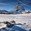 View of Matterhorn on a clear sunny day from the ski slope, Zerm — Stock Photo #64982451