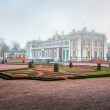 The Kadriorg Palace built by Tsar Peter the Great in Tallinn, Es — Stock Photo #72035575