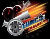 Turbocharger concept vector — Stock Vector