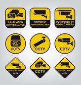 Surveillance camera — Stock Vector