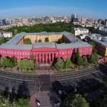 National University in Kiev, aerial view — Stock Photo #72780799