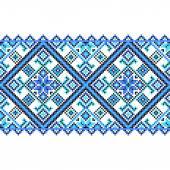 Embroidery. Ukrainian national ornament — Stock vektor