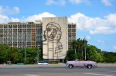 Revolution square, Havana — Stock Photo