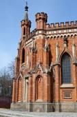 Chapel of Blessed Bronislawa on Kosciuszko Mound in Cracow , Po — Stock Photo