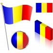 Romanian Flag Set — Stock Vector #59152621