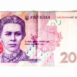 Постер, плакат: Money Ukraine Note two hundred hryvnia Portrait of the Ukrainian poetess Lesya Ukrainka