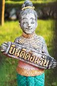 Thai girl in suite thai style smiling cute — Foto de Stock