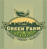 Green vector logo symbol — Stock Vector