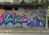 Graffiti of pirate theme. — Stock Photo