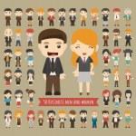 ビジネスの男性と女性の 50 のセット — ストックベクタ #54384083