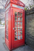 Red Phone Box Micro Library — Foto Stock