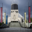 Постер, плакат: Metropolitan Cathedral Liverpool UK