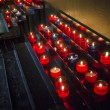 Red Candles Alight — Stock Photo #70202471