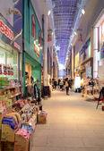 Tokyo, Japan - November 25, 2013: commercial street in the Kichijoji district — Stock fotografie