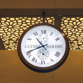 Mumbai, India - January 5, 2015: Ulysse Nardin clock in Chhatrapati Shivaji International Airport — Stock Photo
