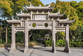 Ancient portal gateway  gucheng park Shanghai China — Stock Photo
