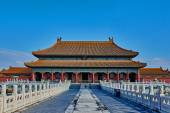 Kunninggong Palace Of Earthly Tranquility Imperial Palace Forbid — Stock Photo