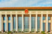 The National Peoples Congress Beijin China — Stock Photo