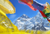 Summit of mount Everest or Chomolungma - highest mountain in the — Stock Photo