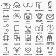 Set of seo and internet service icons - part 2 — Stock Vector #78550352