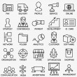 Set of seo and internet service icons - part 6 — Stock Vector #78911860