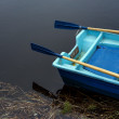 Boat on the water — Stock Photo #56276783