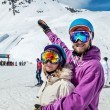 Beautiful couple at ski resort — Stock Photo #60682877